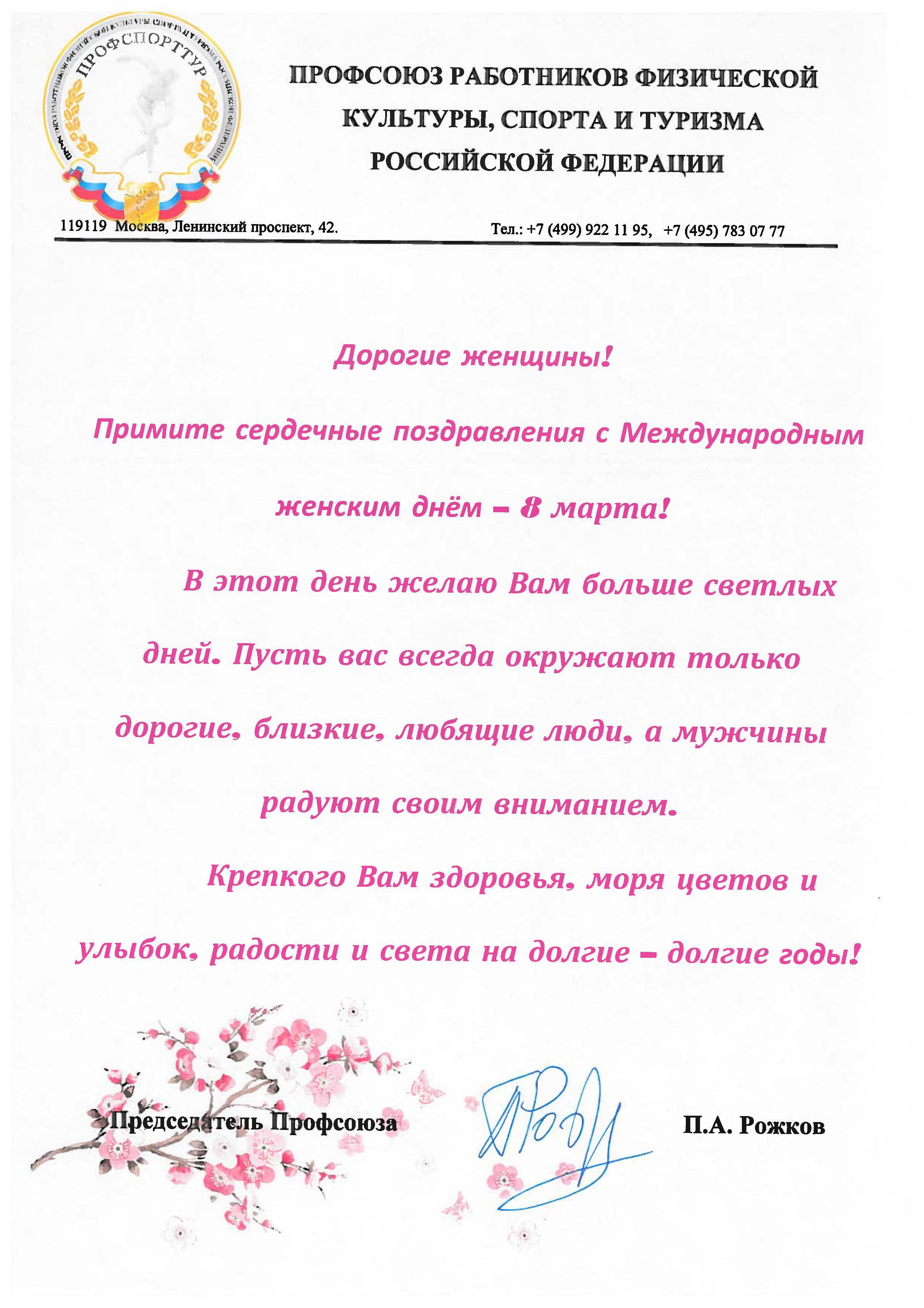 Картинки с 25 летием независимости казахстана
